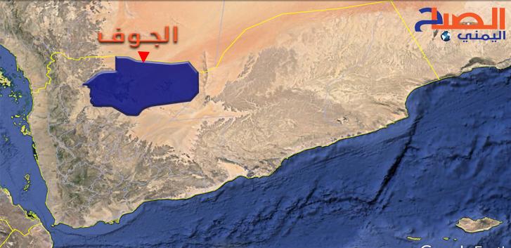 Photo of في عمليات عسكرية لقوات صنعاء بالجوف..مقتل قائد جبهة المصلوب مع عدد من مرافقيه
