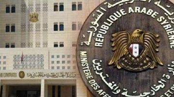 "Photo of سوريا تعلق على المنحة المالية السعودية ""للتحالف الدولي"""