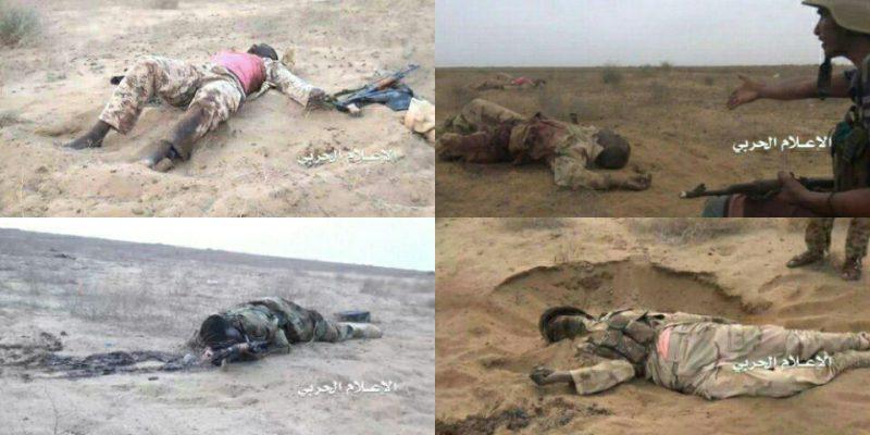 حملة شعبية في السودان تطالب بالإنسحاب من حرب اليمن