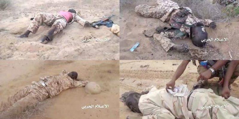 """صحراء ميدي """"تبتلع جنود سودانيين"""""""