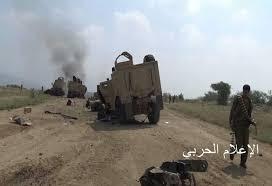 Photo of بيان قوات الإنقاذ يكشف محرقة جديدة لقوات التحالف في الساحل الغربي