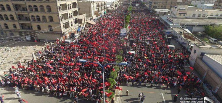 Photo of صنعاء ..مسيرات حاشدة أحياء لذكرى عاشورا