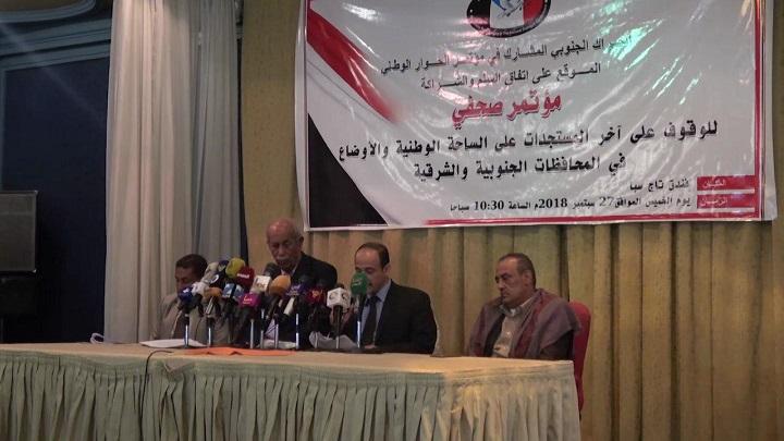 Photo of هل تكون المهرة جذوة تصاعد الرفض الشعبي لتواجد التحالف في الجنوب