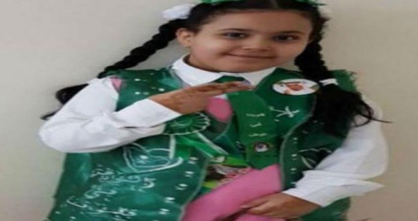 "Photo of بسب وفاة الطفلة""جنى""صعقا..اعفاء مسؤولين سعوديين من مناصبهم"