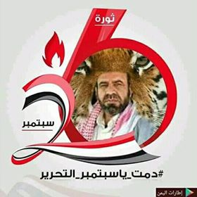 Photo of الضالع..قيادي عسكري تابع للتحالف يقدم استقالته ويكشف السبب