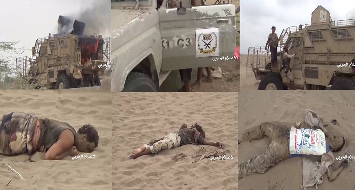 Photo of قوات التحالف تنكسر في كيلو16ومصرع وجرح العشرات