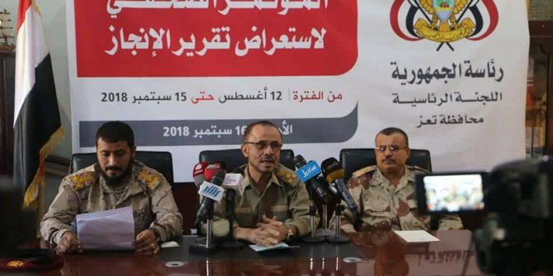 تصعيد خطير في تعز :المحافظ ينهي عمل اللجنة الرئاسية الموالية للإصلاح