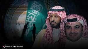Photo of سعود القحطاني يرد على طلب قطر الأخير