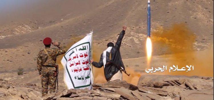 Photo of الحوثيون يعلنون قصور آل سعود ضمن بنك أهدافهم.. داعيين المواطنين تجنب المواقع المستهدفة
