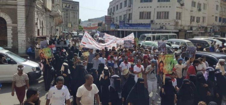 Photo of عدن .. مسيرات لحراك باعوم ضد التحالف
