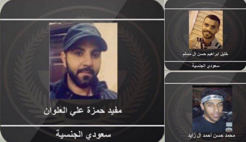 Photo of قوات الأمن السعودية تقتل ثلاثة مواطنين في القطيف
