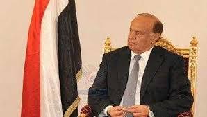 Photo of عاجل:شبكة فوكس نيوز الأمريكية تعلن وفاة الرئيس هادي في واشنطن