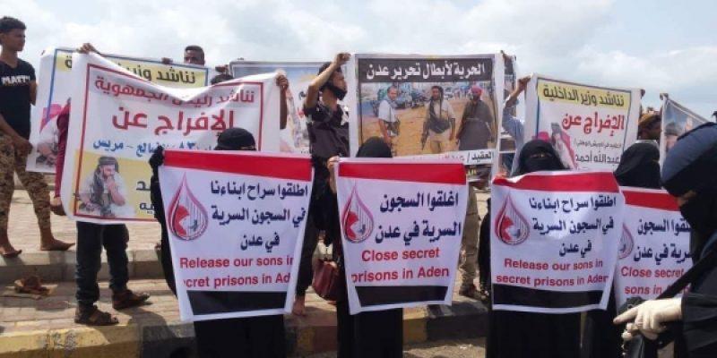 أمهات المختطفين في عدن : الإمارات تعذب ابنائنا في السجون السرية .