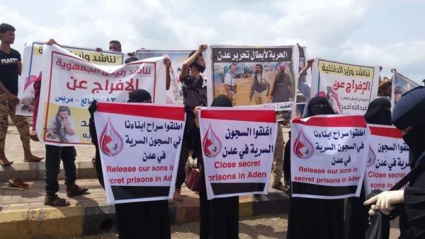 Photo of أمهات المختطفين في عدن : الإمارات تعذب ابنائنا في السجون السرية .