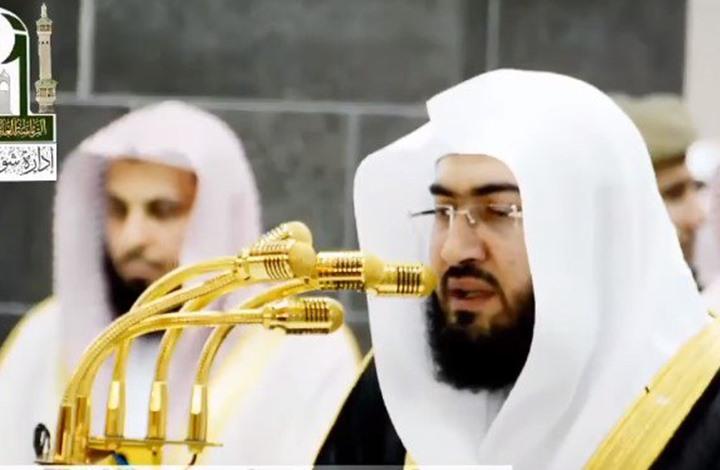 "Photo of اعتقال إمام للحرم المكي ""بطريقة مسيئة"""