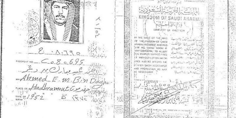 """بالوثائق ..رئيس وزراء اليمن """" سعودي الجنسية """""""