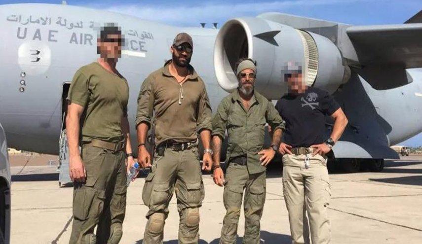 "Photo of الكشف عن دور لـ""اسرائيل""في اغتيال قادة الاصلاح باليمن"