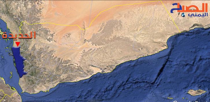 "Photo of طائرات التحالف تكثف الغارات على مصنع ""يماني"" في الحديدة"