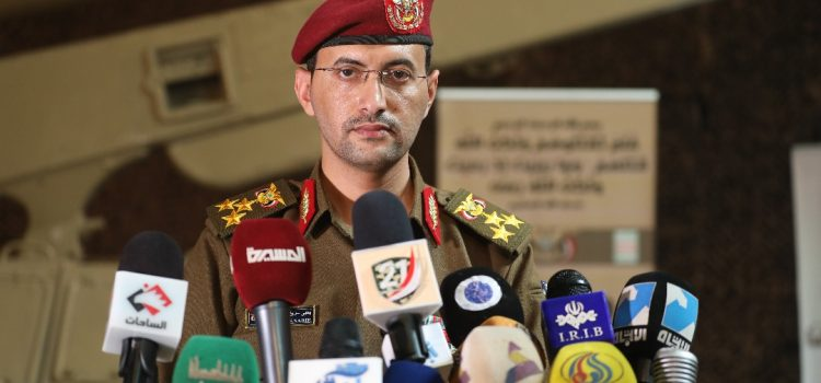 Photo of متحدث قوات صنعاء يكشف جرائم التحالف بحق المدنيين خلال 10أيام