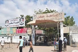 Photo of نافذون يسطون على أراضي جامعة عدن