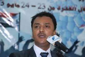 Photo of باعوم: الإمارات ما زالت تعتقل أسرى يمنيين لديها