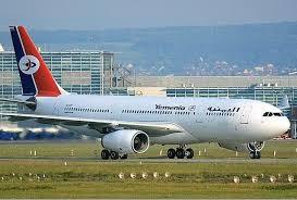 Photo of اليمنية تعلن إلغاء الرحلات الجوية بسبب التحالف