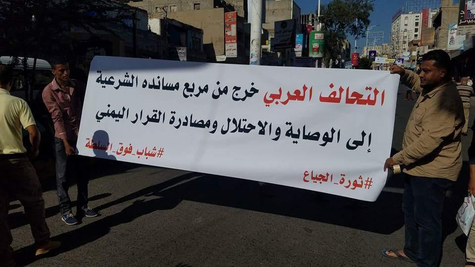 Photo of تعز ..استمرار المظاهرات الغاضبة ضد التحالف وهادي بسبب تدهور الأوضاع الاقتصادية