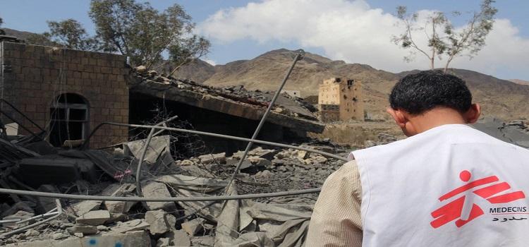 Photo of أطباء بلا حدود : التحالف الذي تقوده السعودية والإمارات لا يكترث لحياة المدنيين في اليمن
