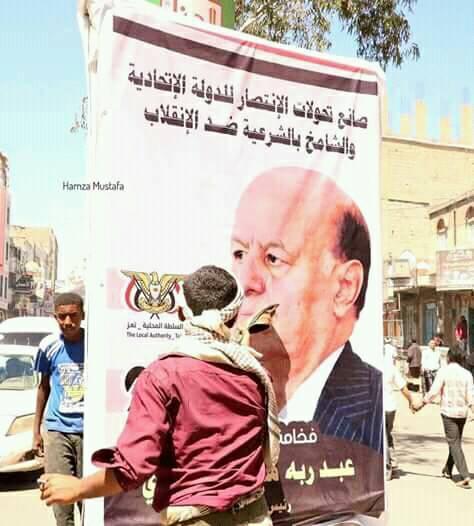 Photo of احزاب تعز تطالب بتصحيح العلاقة بين التحالف والشرعية