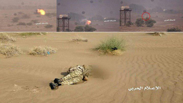 """Photo of """"فيديو"""" يظهر لحظة تصدي مقاتلي صنعاء لزحوفات قوات التحالف على كيلو16"""