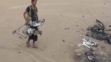Photo of صنعاء تعلن اسقاط طائرة بلا طيار مقاتلة تابعة للتحالف في الساحل الغربي