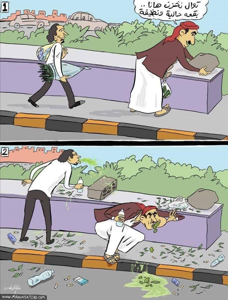 Photo of كاريكاتير: مخلفات المخزنين