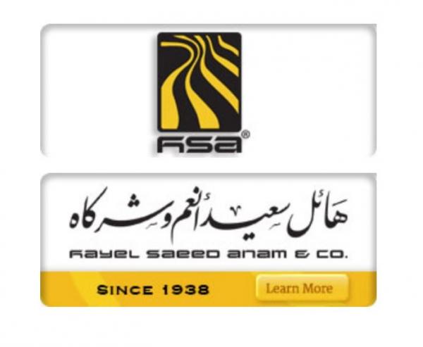 Photo of شركات هائل سعيد تعلن تخفيض أسعار السلع والمنتجات