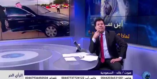Photo of تطبيل من العيار الثقيل(شاهد)متصل سعودي:محمد بن سلمان أمير المؤمنين!