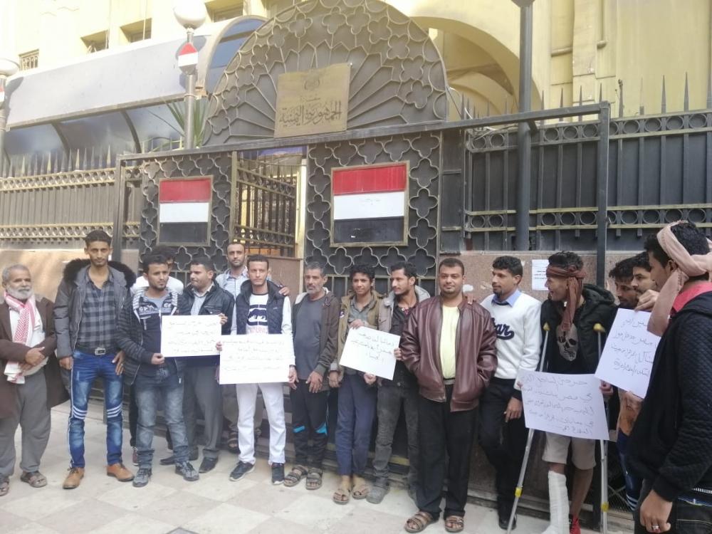 Photo of القاهرة| اعتصام عشرات الجرحى اليمنيين للمطالبة بمستحقاتهم