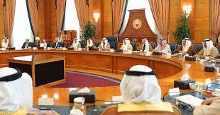 Photo of الحكومة البحرينية تستقيل عقب إعلان نتائج الانتخابات