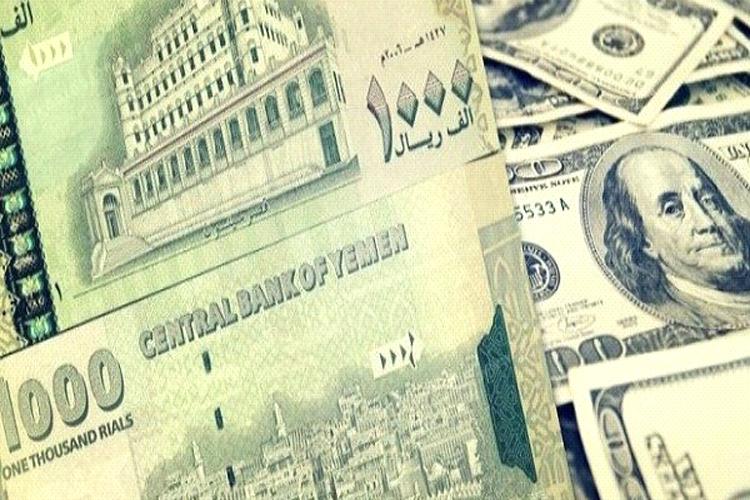 Photo of سعر صرف الريال اليمني مقابل العملات الأجنبية في صنعاء وعدن