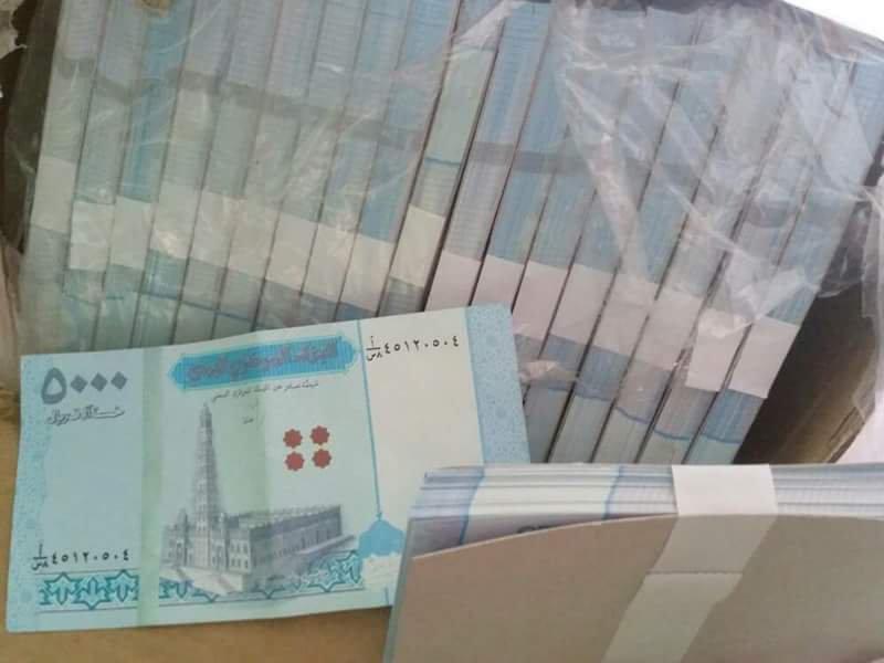 Photo of صنعاء| ضبط مبلغ كبير من العملة المحظورة