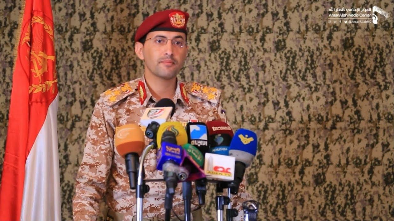 """Photo of صنعاء تكشف يوم غداً في مؤتمر صحفي تفاصيل عملية """"نصر من الله"""""""