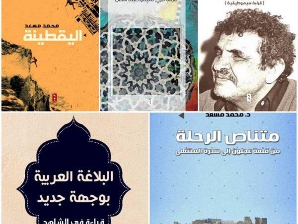 Photo of المملكة وإحراق كتب اليمنيين