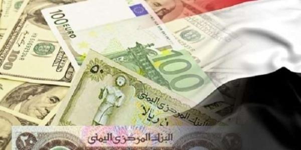 Photo of سعر صرف الريال اليمني مقابل العملات الأجنبية، اليوم الخميس