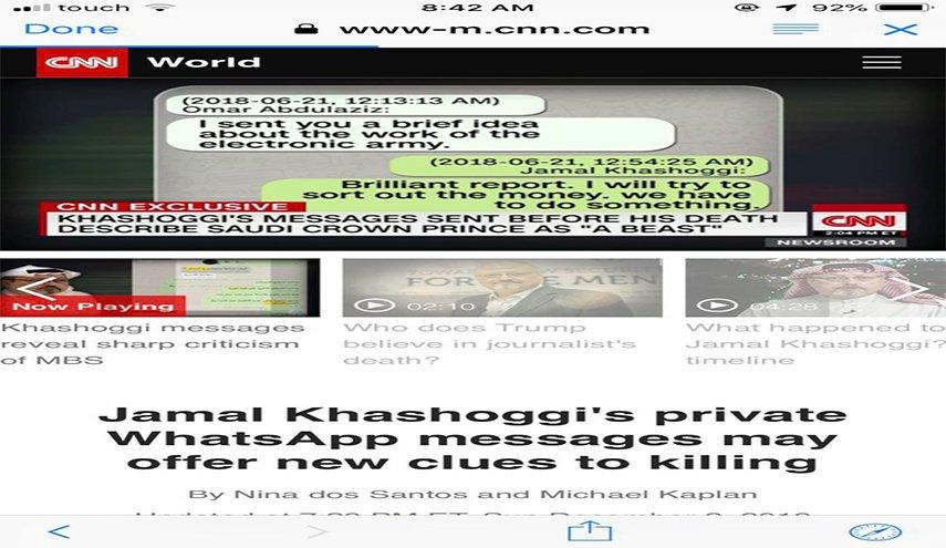 Photo of معارض سعودي يقاضي شركة إسرائيلية بسبب خاشقجي