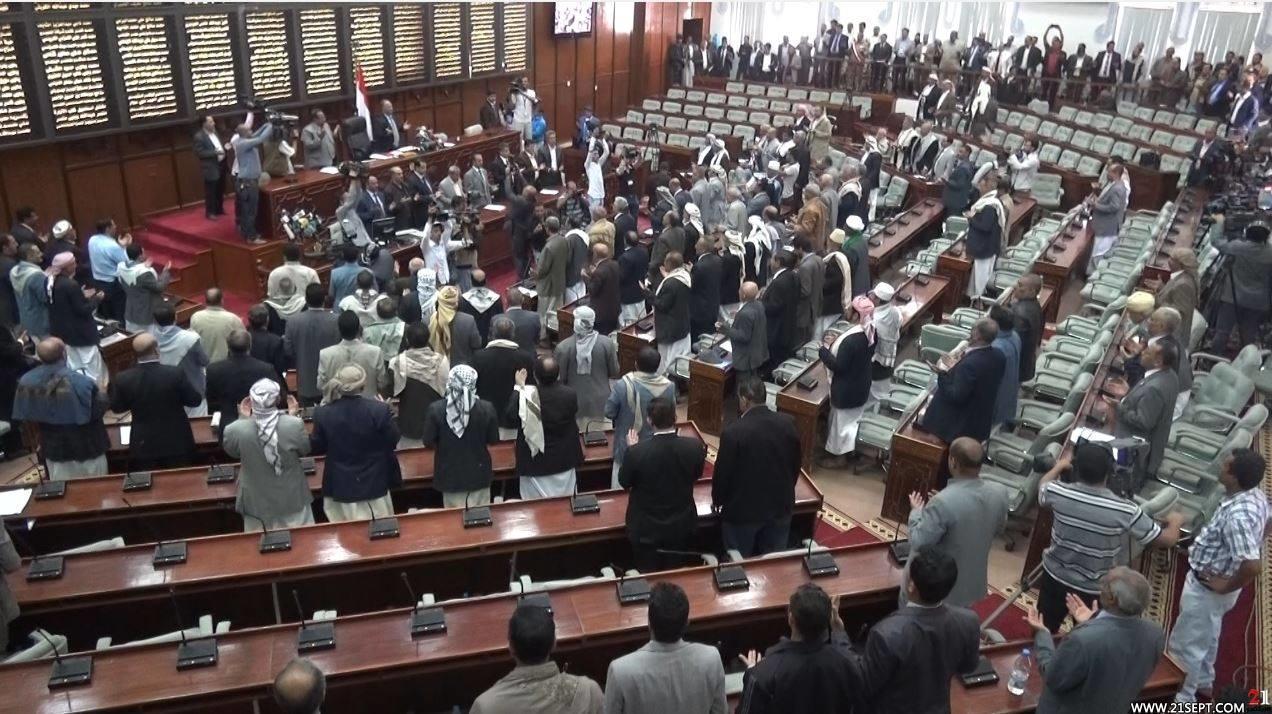 Photo of البرلمان اليمني يخاطب نظيره الإمريكي بشأن إيقاف دعم التحالف