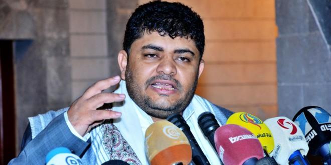 Photo of عقب مشاورات السويد.. الحوثي يوجّه رسالتين إحداها لمجلس الأمن