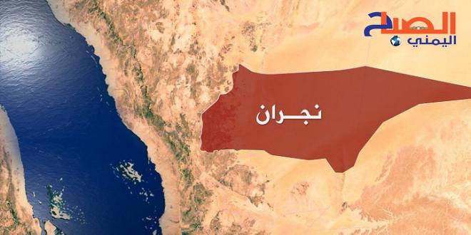 Photo of قناصة صنعاء تستهدف أكثر من 15 عنصرا من قوات هادي في نجران