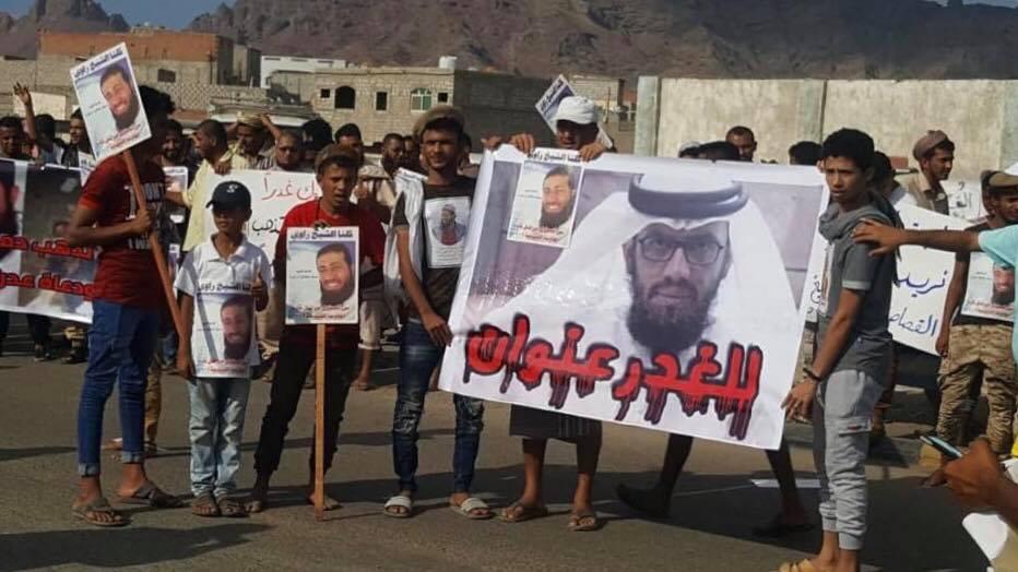 Photo of ناشطون جنوبيون يطالبون بالقصاص من هاني بن بريك