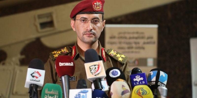 ناطق قوات صنعاء يتحدث حول مستجدات الـ24 ساعة الماضية