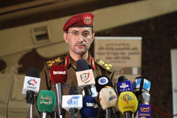 Photo of صنعاء: قواتنا جاهزة لكافة الاحتمالات
