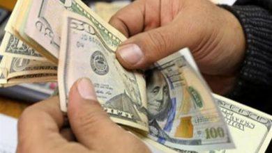 Photo of أسعار صرف العملات في عدن وصنعاء مساء اليوم الخميس