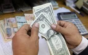 Photo of آخر تحديثات أسعار الصرف في عدن وصنعاء مساء الاثنين 14 يناير 2019